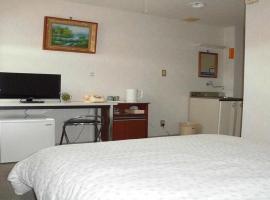 Business hotel · okuro / Vacation STAY 8480