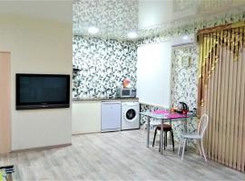 """Baunty"" Studio-Apartment"
