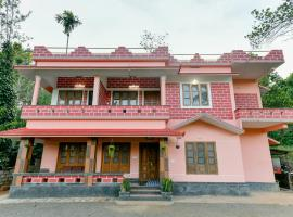 Lively 1BR Stay in Mananthavady