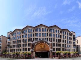 Aolaite International Garden Hotel Changchun