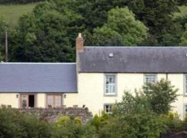 The Farmhouse At Yetholm Mill, Kirk Yetholm (рядом с городом Bury)