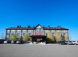 Rodina Hotel, Mayakovskogo