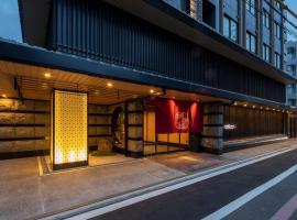 Hotel WBF Kyoto Shijo NISHIKITEI
