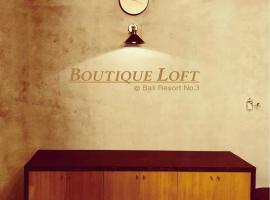 Boutique loft Apt @ Bali resort No3