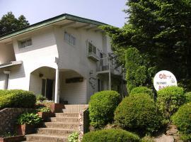 Pension Akanegumo, Minami Aso (Kurogawa yakınında)