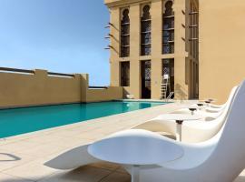 Premier Inn Dubai Al Jaddaf
