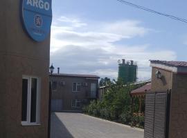 "gostinica "" ARGO """