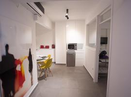 Δημοκρίτου 4 Διαμέρισμα