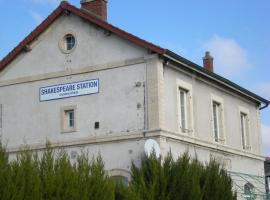 Shakespeare Station, Champagne-sur-Vingeanne (рядом с городом Saint-Seine-sur-Vingeanne)