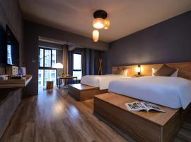 Dimi Hotel Chongqing Beibin Road Liujia Wharf Branch