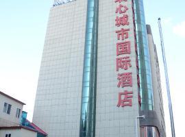 Shenyang City International Hotel (Original Shenyang Ruixin City International Hotel)