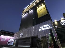 Hotel Yeogiatte Daegu Station