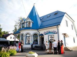 Baltā māja, Rīga