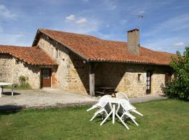 Le Relais de l'Age, Suaux (рядом с городом Nieuil)