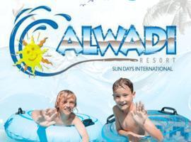 Alwadi Resort Dead Sea