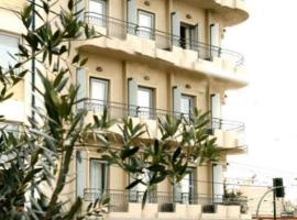 Ariston Hotel, Atenes