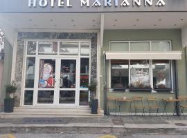 Ξενοδοχείο Μαριάννα