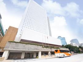 Sunshine City Prince Hotel Ikebukuro