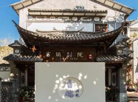 Ji Rui Hotel Dali