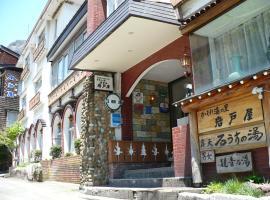Tsubameonsen Hotel Iwatoya