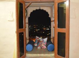 Surja Guest House