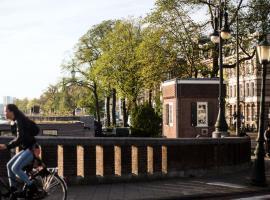 SWEETS Hotel Nieuwe Amstelbrug
