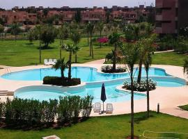 Appart Prestigia Golf City - Atlas View