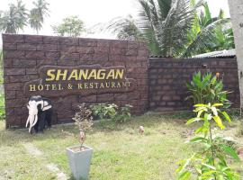 Shanagan Hotel and Restaurant
