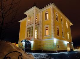 ОТЕЛЬ ПРЕМИУМ-КЛАССА DREAM HOUSE
