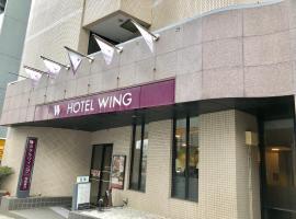 Hotel Wing International Shonan Fujisawa