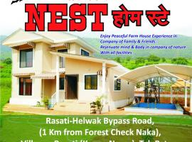 Nest, New Mahableshwar, Farmhouse Villa, 3 BHK, Mini Swimming pool, Amidst Big farm