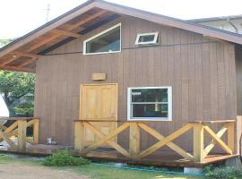 Matsumoto - House / Vacation STAY 9485