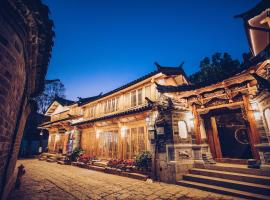 Lijiang Shushi Zhengliu Mujiayuan Hotel