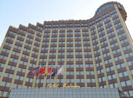 Primus Hotel Kaloum