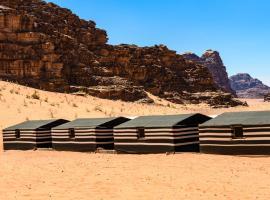 Azzabi Nomad Camp