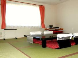 Hotel Ekahashi / Vacation STAY 8604