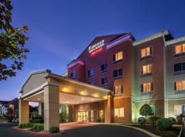 Most Booked Hotels Near James Madison University In The Past Month