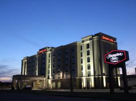 Hampton Inn by Hilton Winnipeg