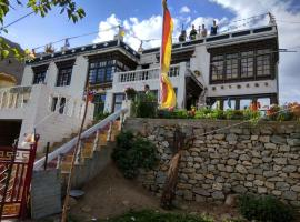 SKILTANG HERITAGE FARM STAY