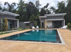 1 Andaman Resort Khao Lak by Elle