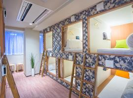 Hostel Yu - Luxury Mixed Dormitory -