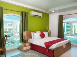 Al Manaf Hotel Suites