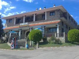 Hotel Restaurante Astorga, Pradorrey (рядом с городом Revilla de Cepeda)