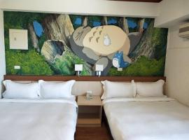 小天地度假旅店