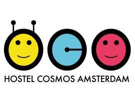 Hostel Cosmos Amsterdam