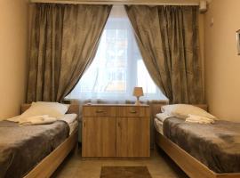 Mini-hotel Mercury