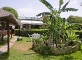 Hostal Restaurante La Ilusion, El Palmar