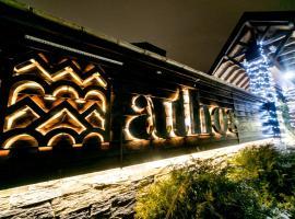 Athos Hotel & Apartments Zlatibor