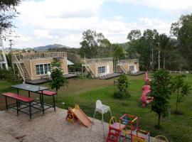 Avocado Resort