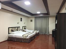 Hotel Yadanar Oo